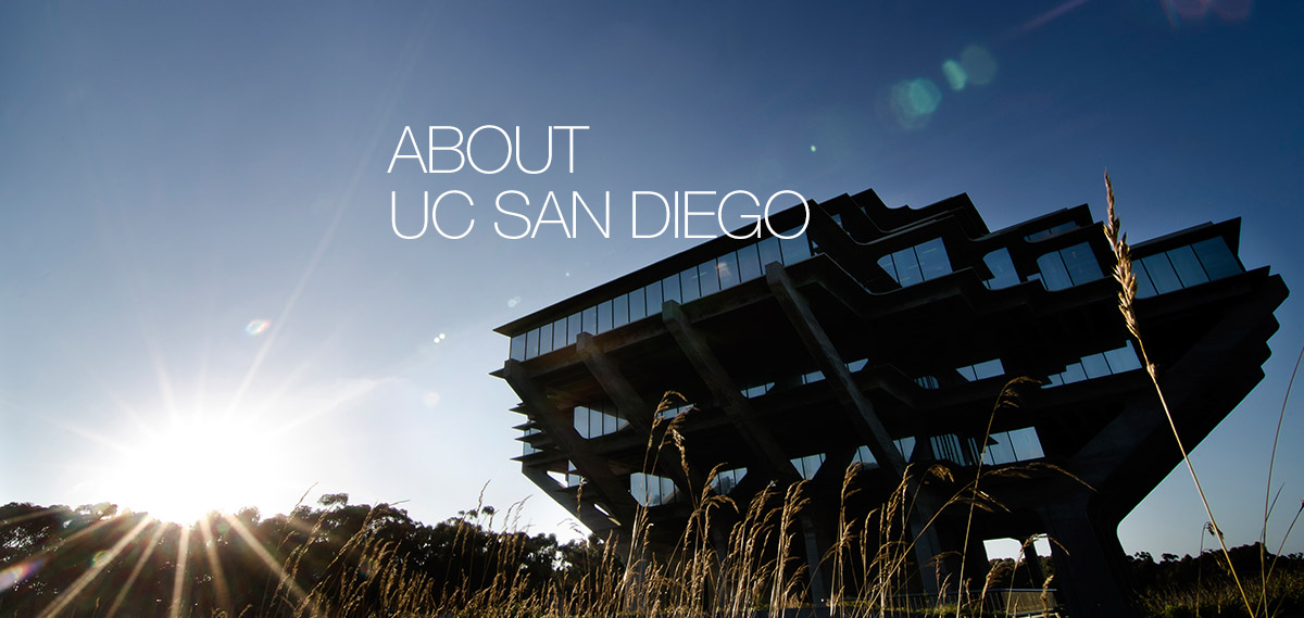 UCSD Extensionとは
